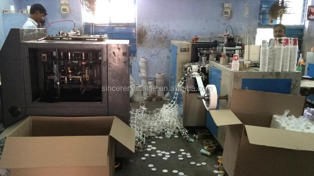 Disposal Glass Machine Price India
