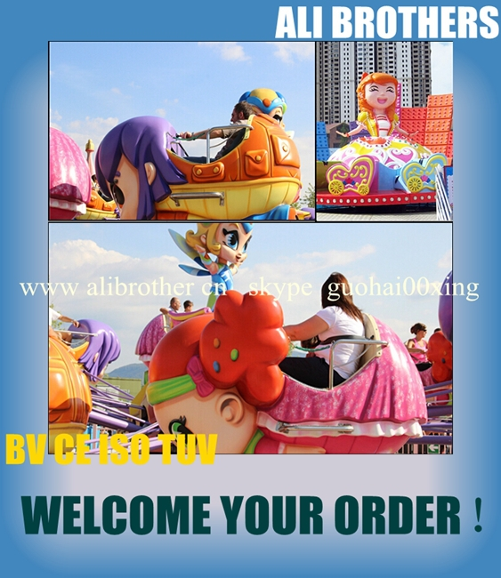 [Ali Brothers] Adults thrilling new amusement park crazy dance rides for sale