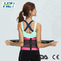 2018 Fitness Miss Belt OEM Labels Back Waist Support& Body Shaper