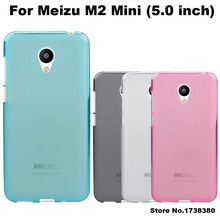 Meizu M2 Mini Case Cover Matte TPU Soft Back Cover Phone Case For Meizu M2 Mini With Gift Screen Film