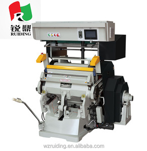 Semi automatic hot foil stamping and die cutting machine