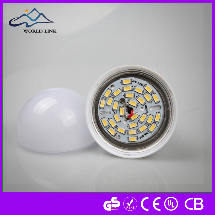 China Alibaba Supplier 3w 5w 7w Led Light Bulb Key Chain