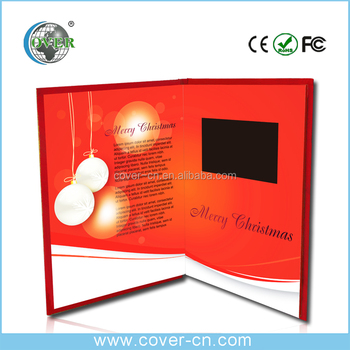 Custom Video Brochure Card, Video Greeting Card For Chiristmas