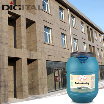 Wall Decorative Material Natural Stone Exterior Texture Paint For Exterior  Wall Coating
