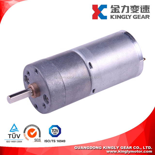12v dc electric motor 300rpm_Yuanwenjun com