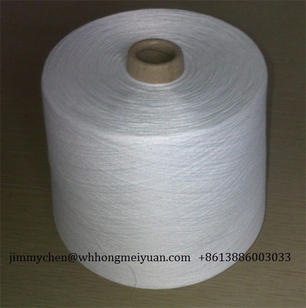 hubei xinrui textile co ltd 100% ring spun polyester yarn 30/1