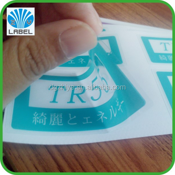 private hygiene food label plastic cup sticker