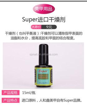 Water Based Nail Polish Ibd Prime Bonder 14ml Non Acid Uv Primer Strong Adhesion Lasting