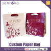 PB1091 lamination art paper bag