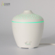 Small decorative humidifier fragrance mist maker commercial scent diffuser