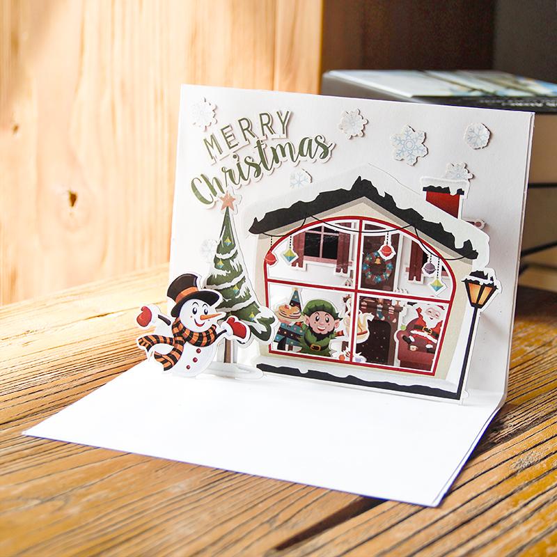 Дизайнерская новогодние открытки, день тыла