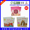 invitation lcd video greeting card /lcd video greeting card