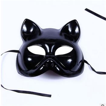 Ureticiler Yeni Parti Boya Maskesi Tilki Hayvan Maskesi Plastik