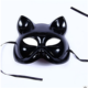 Manufacturers supply new party paint mask fox animal mask plastic party performance cat face mask