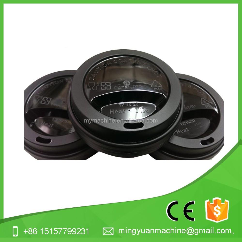 plastic lid machine