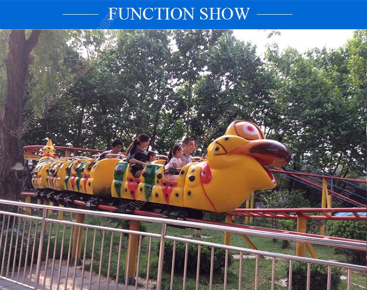 Fairground ของสนุกขี่หนอนสไลด์นั่งรถไฟเหาะ