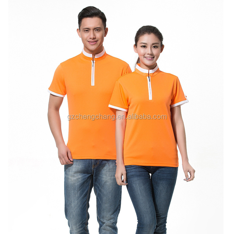 2017 factory custom fashion reataurant catering staff office uniform workwear