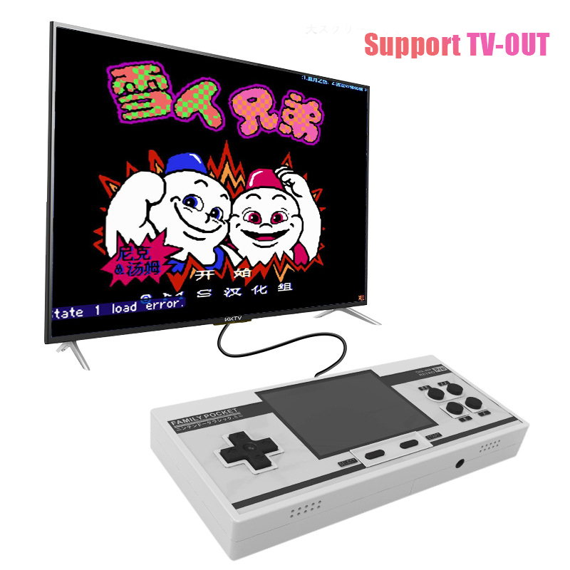 3.0 Inch lcd screen 348 games tv player games retro video game console