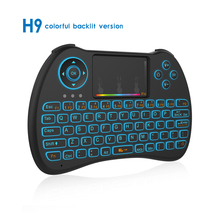 High qulity 2.4Ghz wireless rechargeable keyboard H9 colorful wireless keyboard with Auto sleep and wake feature function
