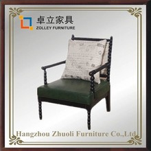 Metal arm pu leather one seat leisure chair for sale