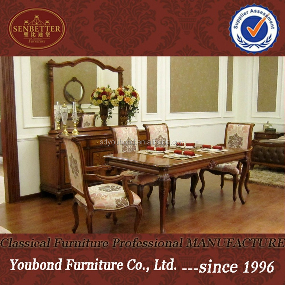 0051 antique luxury classic dining room sets wood table furniture buy classic dining room setswood tabledining room furniture product on alibaba com