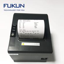 Invoice Printing Machine Wholesale Printing Machine Suppliers Alibaba - Invoice machine