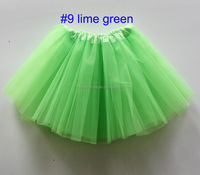 11 inches long polyester tulle professional classical lime green ballet tutu for girls