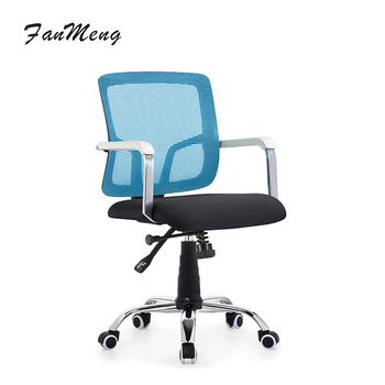 Aluminum mesh computer office chair massage
