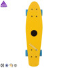 /product-detail/fish-skate-board-22x6-yellow-plastic-skateboard-60363299888.html