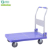 HOTSALE 300kg Load 4'' Wheels Heavy Duty Plastic Platform Hand Truck Trolley Cart With Folding Handle