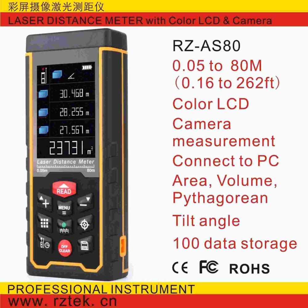 Rui 80 meter color laser rangefinder with real-time camera angle measurement RZAS80