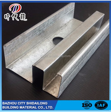 OEM top quality high security bulk building materials