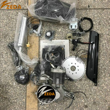 Gas Powered 49cc 60cc Push Bike Motor Gasoline Engine Kit for Motorized Bicycle 2 Stroke 80CC Bicycle Engine Kit Motor Bicicleta