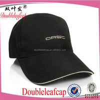 Buy Adjustable Embroidery 6 Panel Curved Brim in China on Alibaba.com