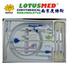 2016 Best Selling Single Lumen Central Venous Catheter With Ce