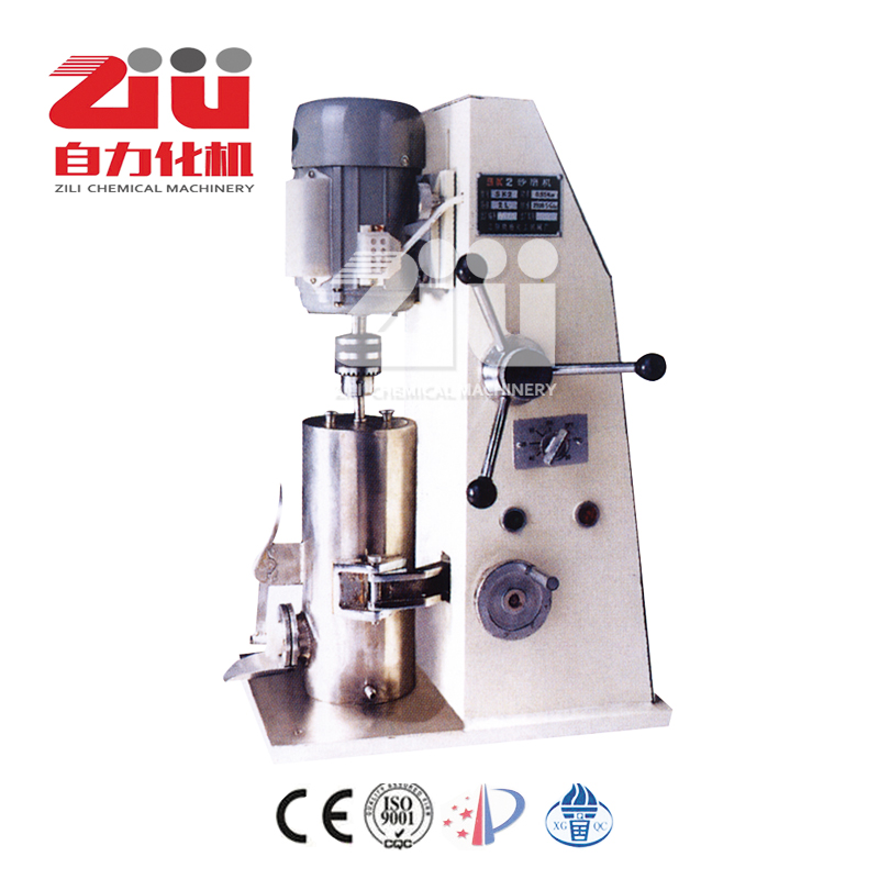 Lab vertical sand mill for mini type