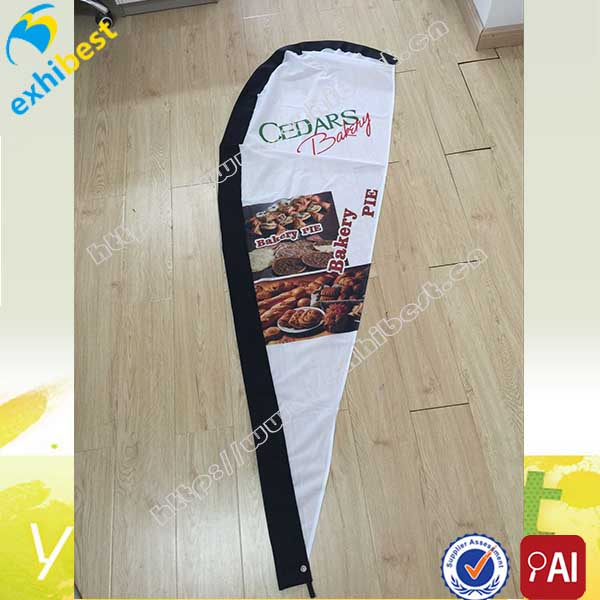 Pies Double-Sided, Poles and Cross Base Included - Style 1 8ft Feather Banner