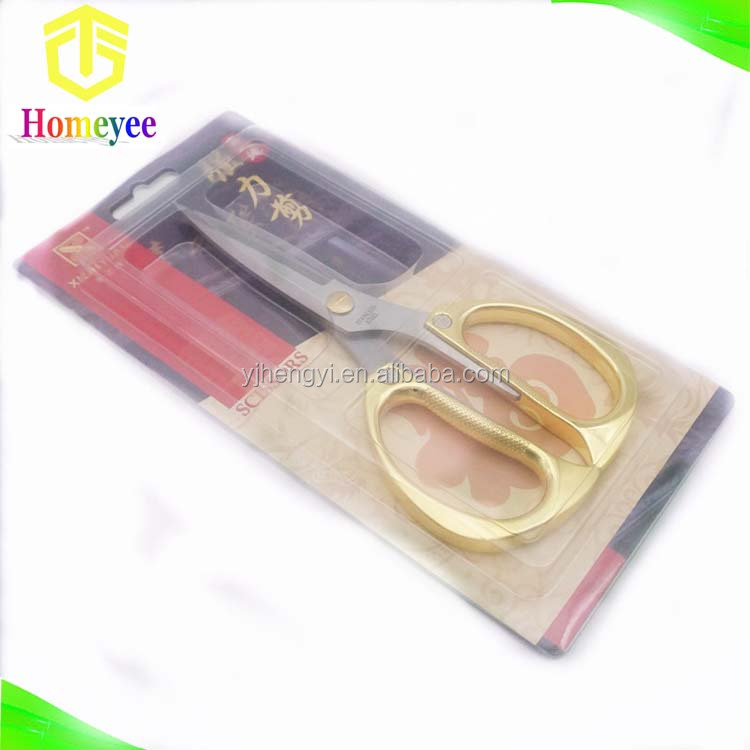 Golden Handle Tailor/ Sewing /Household scissors