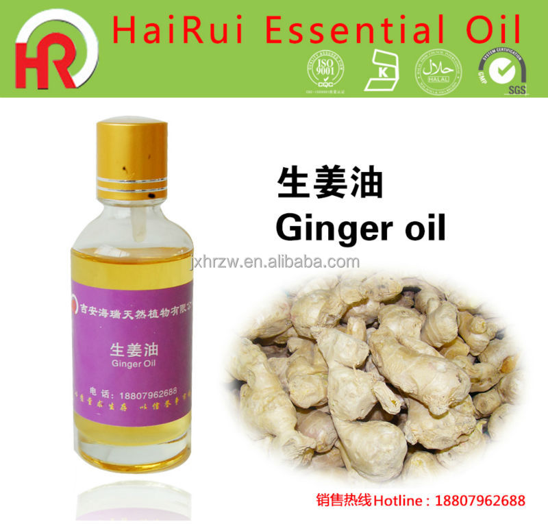 Pure ginger flavoring oil for cooking