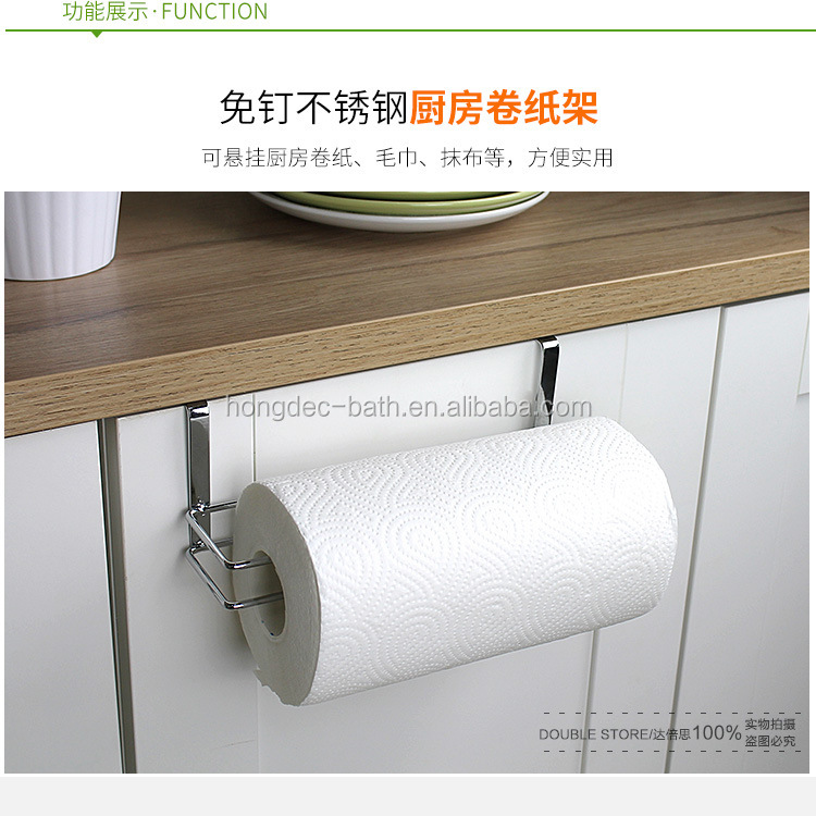 Home Improvement New Arrivial Kitchen Towel Holder Roll Paper Storage Rack Tissue Hanger Under Cabinet Door Ample Supply And Prompt Delivery Bathroom Hardware