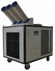 Waterless portable air conditioner evaporative industrial air conditioner and air cooler