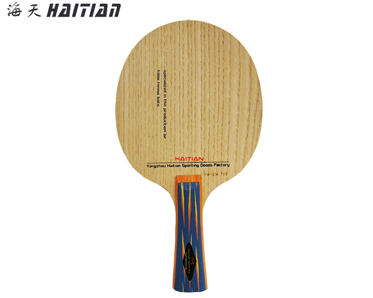 hot sale white ash mixed 2 layers of carbon aramid fiber table tennis blade