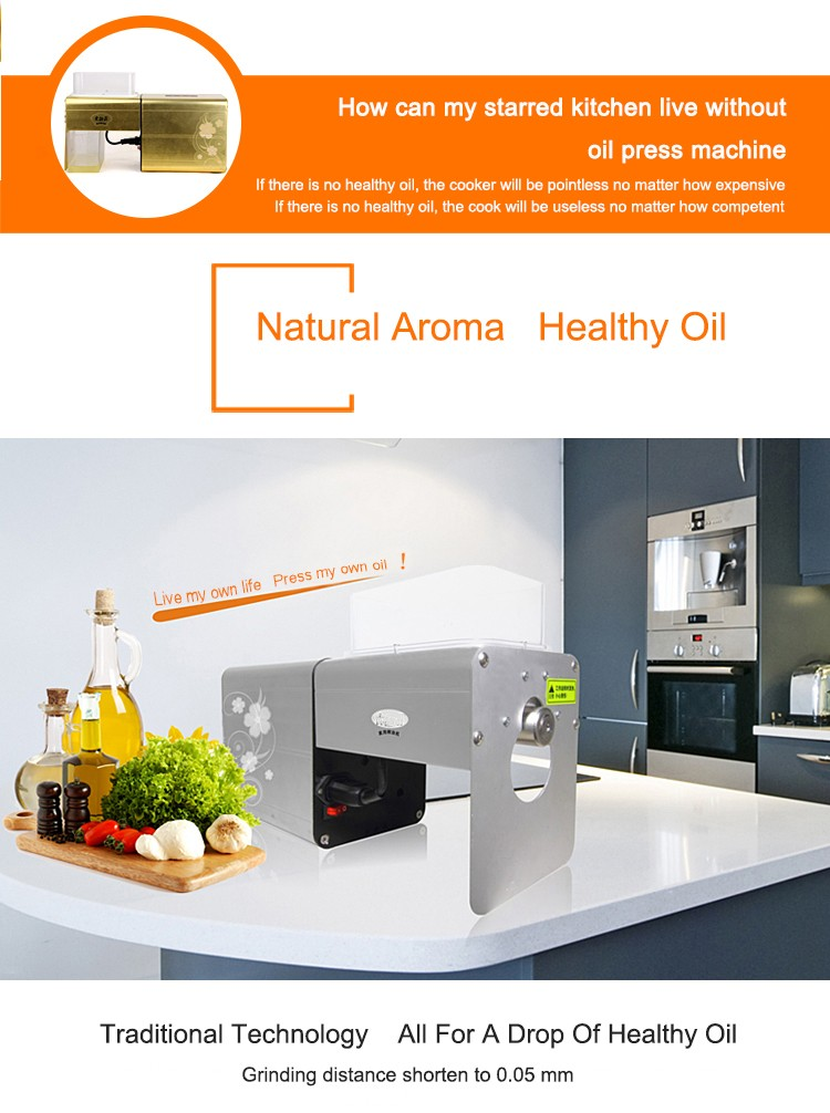 Factory Price full automatic mini small household home use oil extraction making edible olive oil press machine