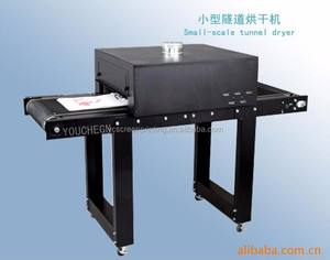 Small size tunnel dryer for t-shirt screen printing with cheap price