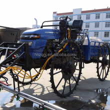 Self-propelled high clearance pesticide spray boom sprayer