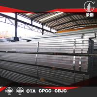 80x80 unit weight of circular hollow section pipe rhs hollow section steel pipe