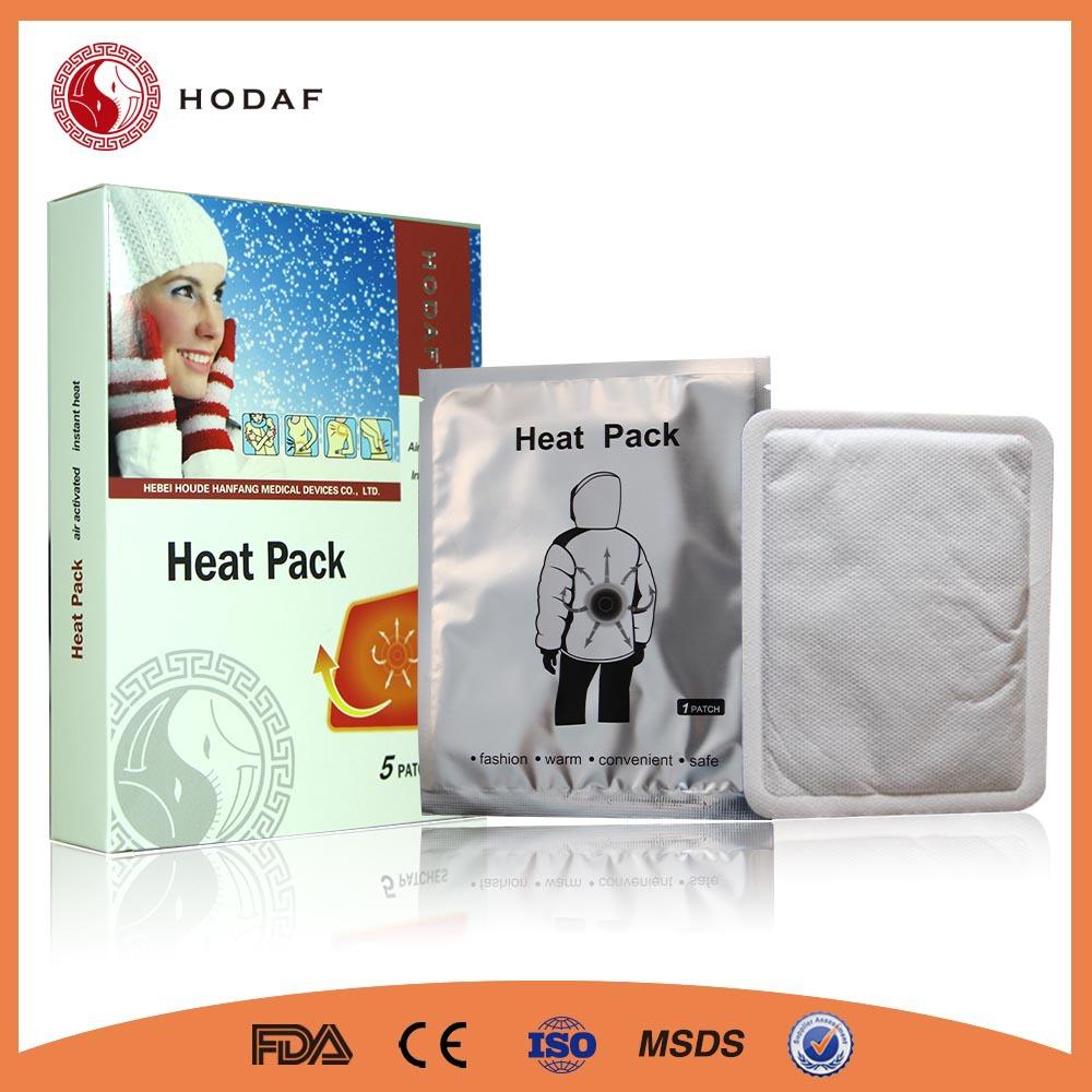 Reply, attribute skin heat pack something