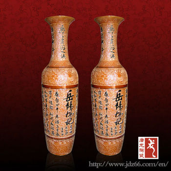 Antique Chinese Porcelain Vases With Chinese Poetry Design Buy