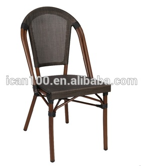 Guangzhou outdoor patio french bistro rattan chair with brown fabric