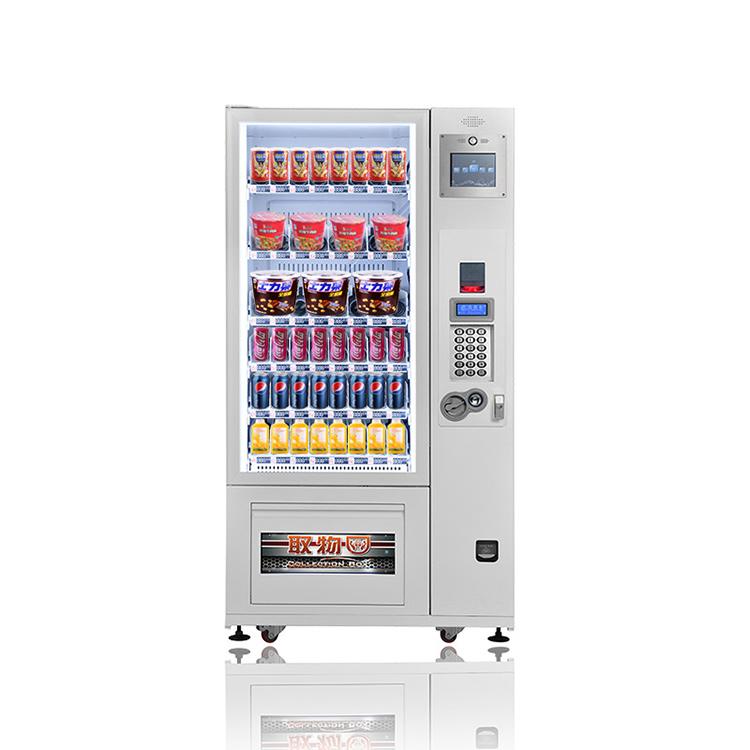 French Fries Vending Machine Vending Machine Wifi /tea ...